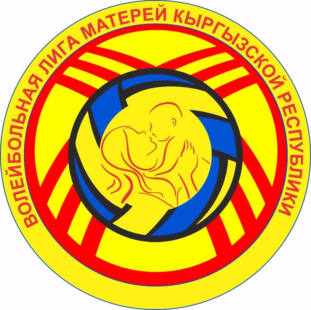 Волейбольная лига матерей