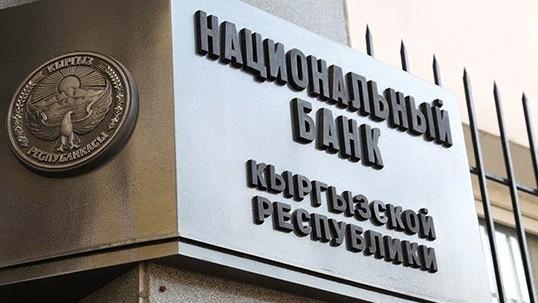 Нацбанк предупреждает граждан об активизации финансовых мошенников
