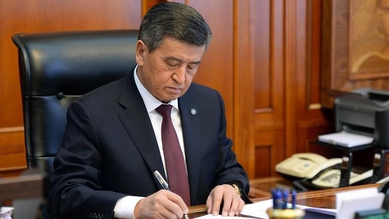С.Жээнбеков одобрил республиканский бюджет на 2018 год и прогноз на 2019-2020 годы