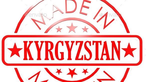 За 2017 год Кыргызстан в основном экспортировал товары в 3 страны