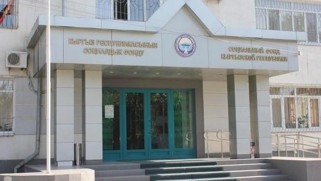 В Сокулукском районе Соцфонд выявил факт переплаты пенсии на 1,8 млн сомов