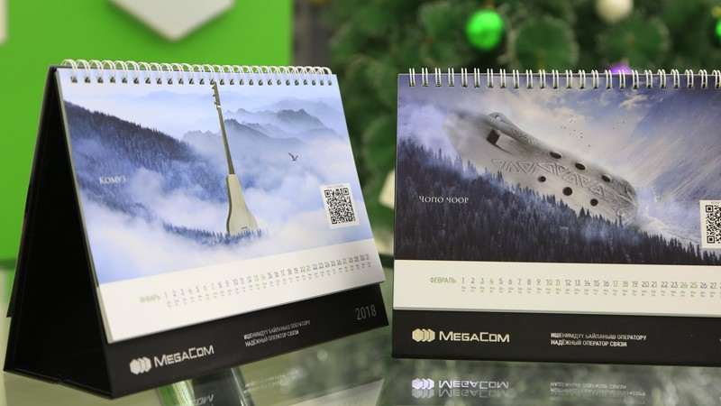 MegaCom представил уникальный календарь на 2018 год