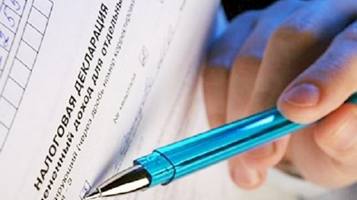 По Кыргызстану Единую налоговую декларацию представили 62,8 тыс. налогоплательщиков