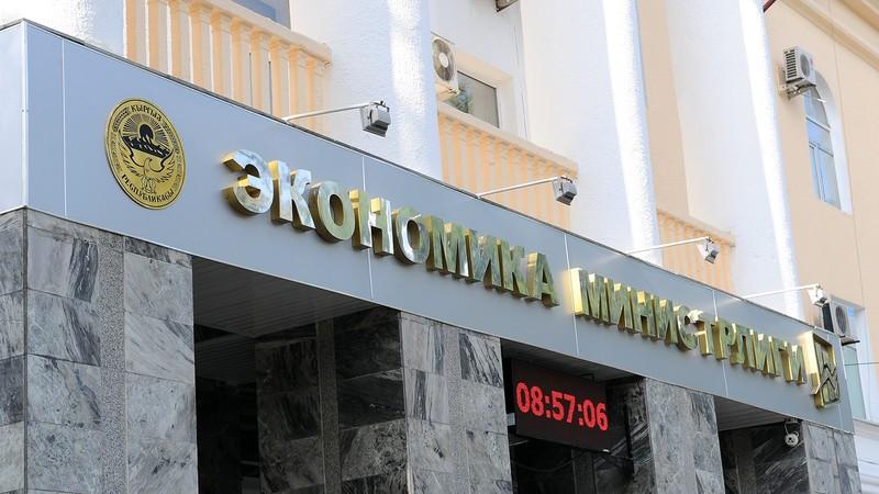 Минэкономики предлагает утвердить порядок формирования и обращения счета-фактуры в виде электронного документа