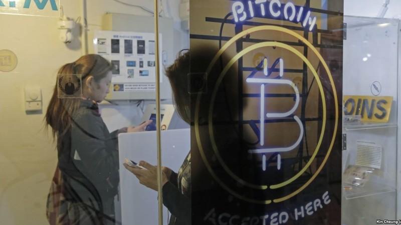 Нацбанк Таджикистана выразил опасение по использованию криптовалют