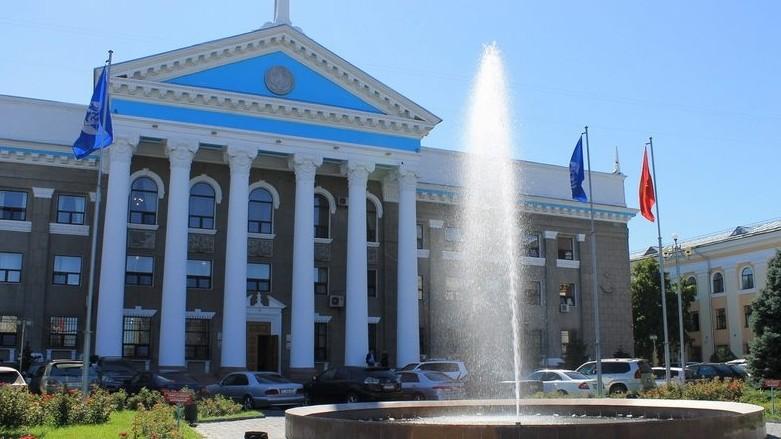 Доходы бюджета Бишкека в 2018 году прогнозируются на 514,7 млн сомов меньше, чем в прошлом году