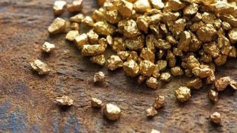 На аукцион выставили лицензию на месторождение золота Кызылташское со стартовой ценой в $62,2 тыс.