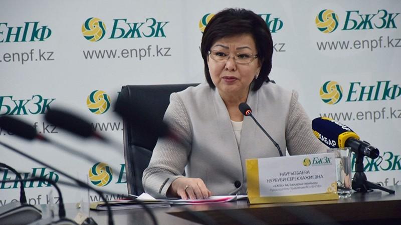 Пенсионные деньги казахстанцев вновь оказались в проблемных банках