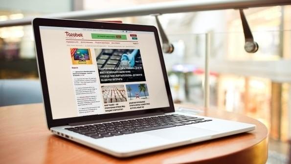 Спецпредложение 30 и 31 декабря: Подписка на Tazabek по цене в 2 раза ниже + журналы ТОП-100 богатейших людей + ТОП-200 крупнейших компаний