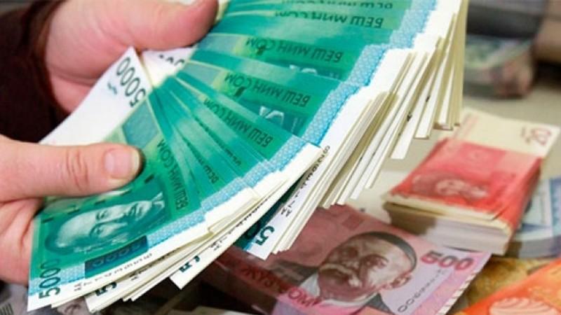 Правительство внесло поправки в положение о спецсчете Госкомпромэнергонедр в части использования средств спецсчета