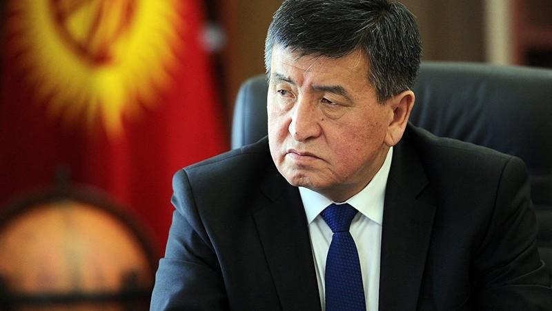 Киргизия списала госдолг в $240 млн перед Россией