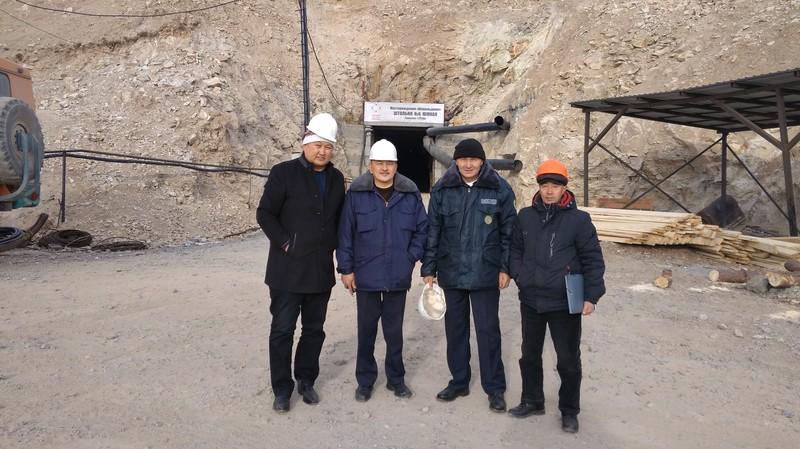 Госэкотехинспекция оштрафовала «Глобал Шыралжин майнинг»  на 143 тыс. сомов