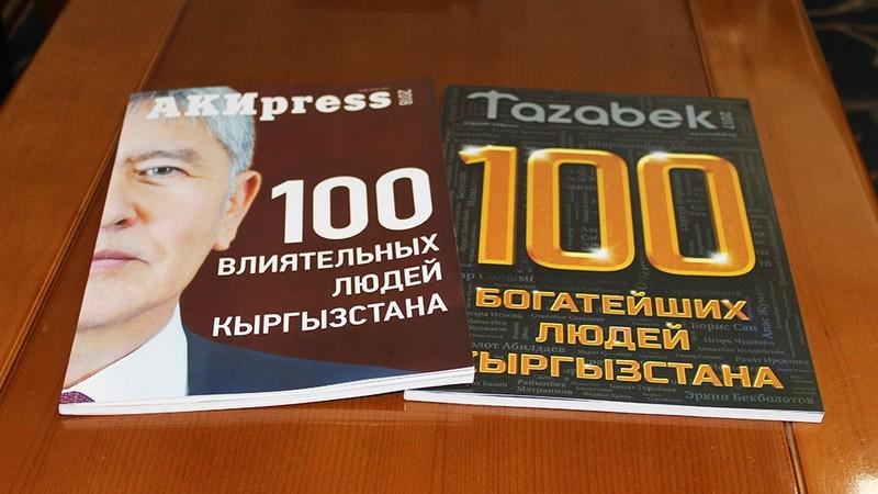 Только 23 человека вошли в ТОП-100 богатейших людей и в ТОП-100 влиятельных людей Кыргызстана (имена)