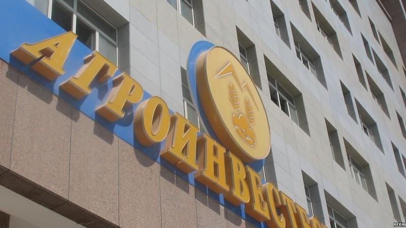 Банк в Таджикистане расплатится с вкладчиками «ненужным» имуществом