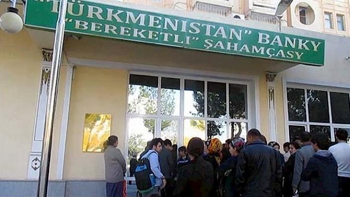 В Туркменистане сократили сумму единоразового перевода по Western Union с $200 до $50