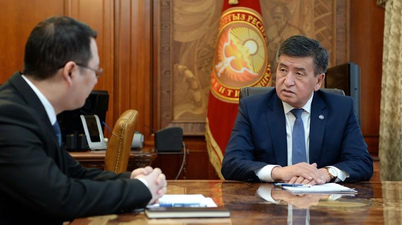 Президент С.Жээнбеков принял председателя Госфинразведки А.Кадыралиева