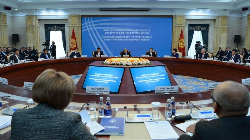 Проект стратегии устойчивого развития Кыргызстана на 2018-2040 годы «Таза Коом. Жаны Доор». Общественные обсуждения