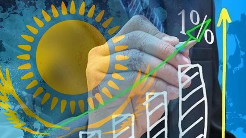 Казахстан стал лидером рейтинга экономической свободы в Центральной Азии
