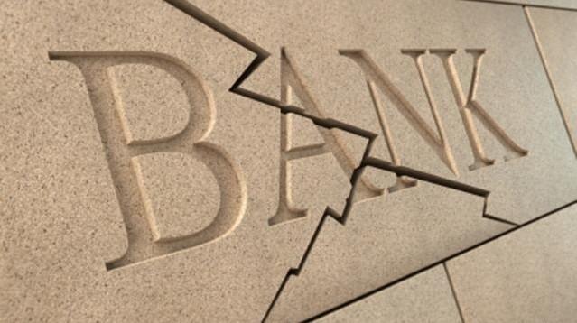 В 2017 году «Росинбанк» и «Аман Банк» стали лидерами по закрытию собственных филиалов (данные по банкам)