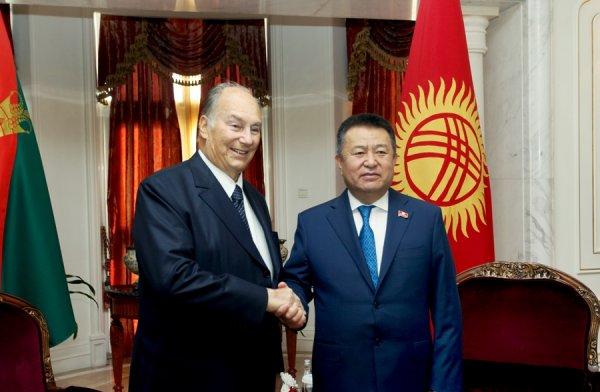натуральные организация ага хан кыргызстана этим условиям