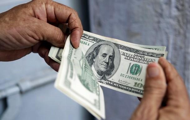 «Утренний курс валют»: Сколько стоит доллар США?