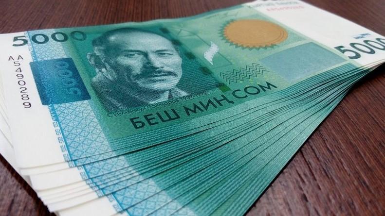 За январь 2018 года от выпуска госценных бумаг в бюджет поступило 2,4 млрд сомов