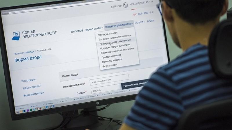 Что мешает Кыргызстану перейти на регистрацию недвижимости в онлайн-режиме, рассказала IT-менеджер Центра ГИС Дж.Давлетова