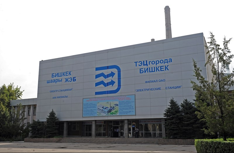 «Электрические станции» пояснили, как выбирался подрядчик для модернизации ТЭЦ Бишкека