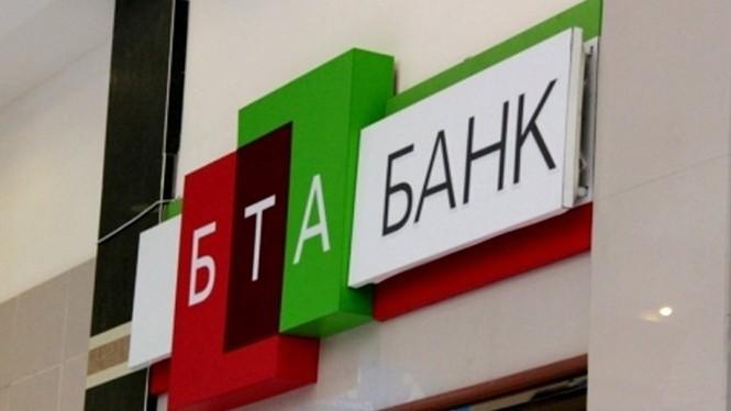 ФГИ продал 7,7% акций «БТА Банка» казахскому «БТА Банку» за 177,6 млн сомов