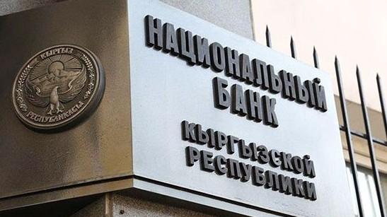 Теперь комбанки могут размещать деньги в иностранной валюте на депозитных счетах Нацбанка