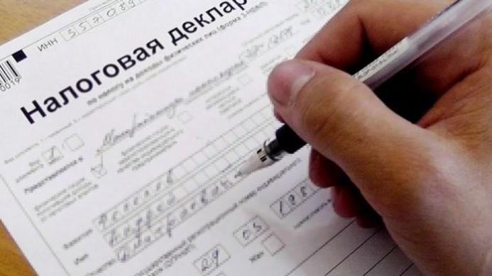 В течение марта в регионах страны пройдут семинары для налогоплательщиков по вопросам ЕНД и налогового законодательства, - ГНС