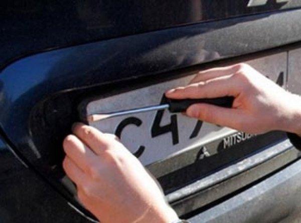 кража номеров с машины статья ук полностью ускользнуло
