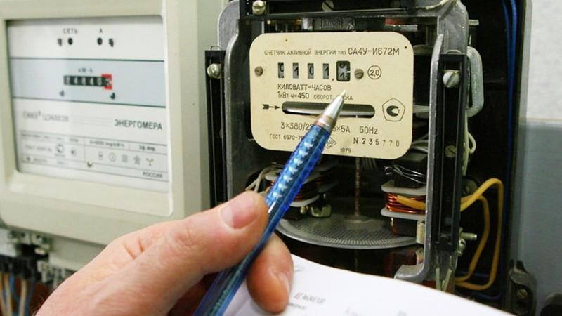 ЕБРР советует таджикским властям поднять тарифы на электроэнергию