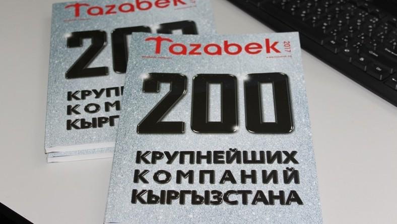 Акция! Купи 2 журнала «200 крупнейших компаний Кыргызстана», а третий получи в подарок! (предложение ограничено)