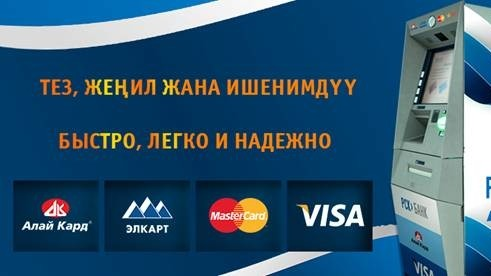 PR: «РСК Банк» - первый банк, запустивший проект по получению онлайн подтверждения об уплате таможенных платежей
