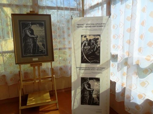 25 10 2014_выставка 1
