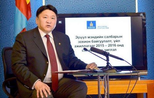 министр здрав монг