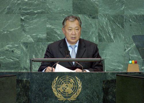 Курманбек Бакиев в ООН