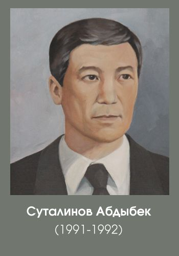 суталинов абдыбек
