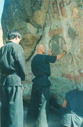 Иссык-Ата2001г