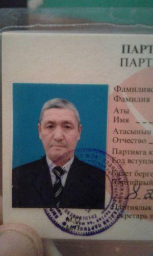 Орозбай Сапаров
