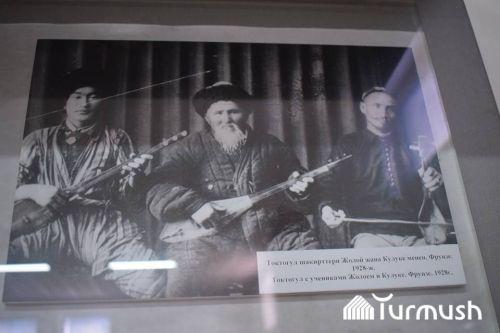 Т.Сатылганов шакирттери менен