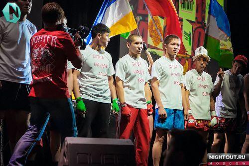 fotootchet-bitva-narodov-azii-31-maya-2014--nightout-moskva (14)