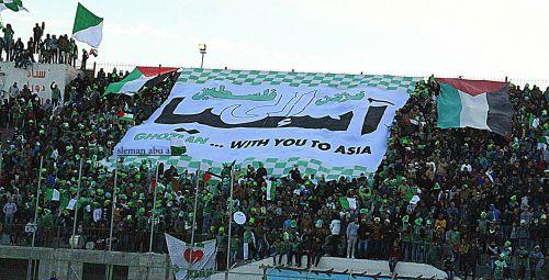 Аль-Дахрия - Алай12-1
