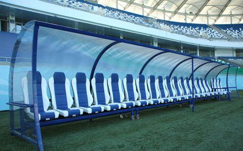 Стадион Бунедкор7