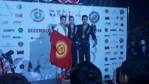 Kazakhstan National Pro6