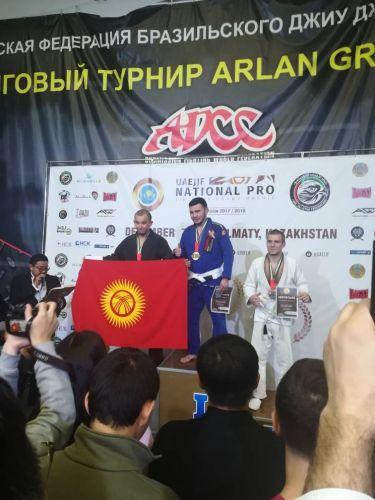 Kazakhstan National Pro3