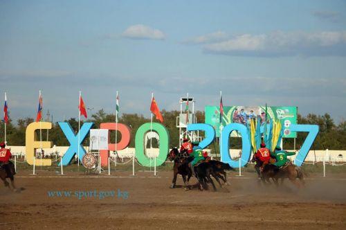 Кыргызстан - Монголия3