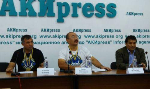 керимбеков