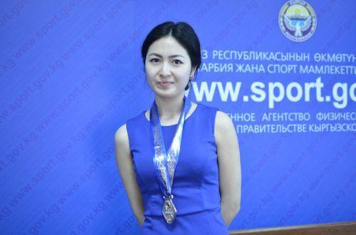 Аида Мамыралиева